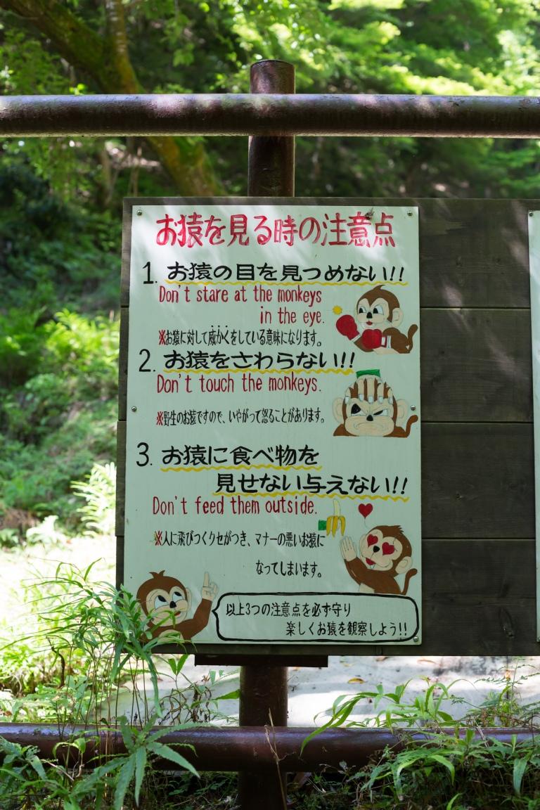 Japan_20160512_93