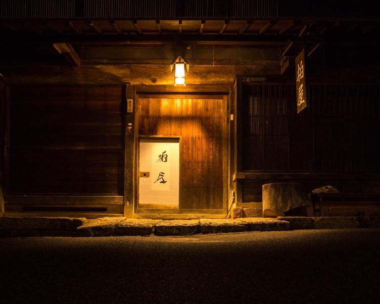 japan_20160521_420